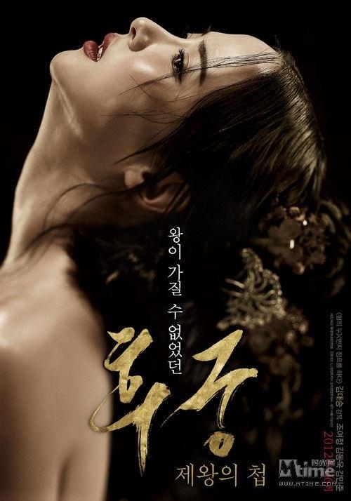 韩国电影后宫图解