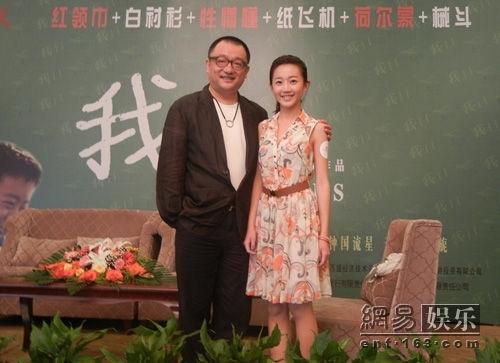 我11重庆万盛首映清新莫诗旎获王小帅赞赏_娱乐