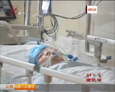 [视频]佳木斯:车祸瞬间救学生