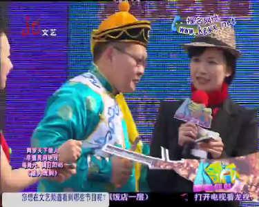 黑龙江/K歌一下20120523