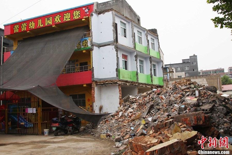 幼儿园建筑工地环境创设