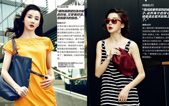 高清:孙菲菲时尚街拍展多面性 清新魅惑玩转春夏