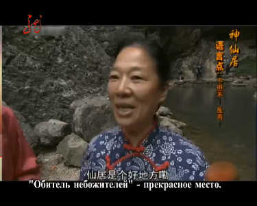 你好俄罗斯20120611