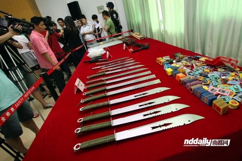 广州740名警力摧毁58人黑帮_黑龙江网络广播
