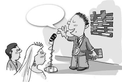 动漫 简笔画 卡通 漫画 手绘 头像 线稿 400_267
