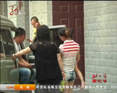 哈尔滨启蒙幼儿园小女孩因淘气被老师挠伤