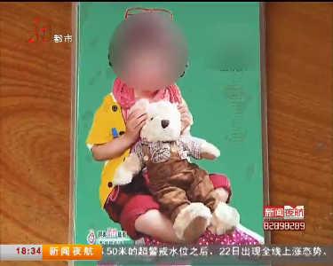 哈尔滨七旬老人猥亵意图强暴7岁少女禽兽不如