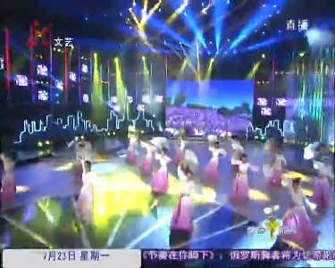 龙视观众节:中俄狂舞争霸赛 中俄最炫民族风