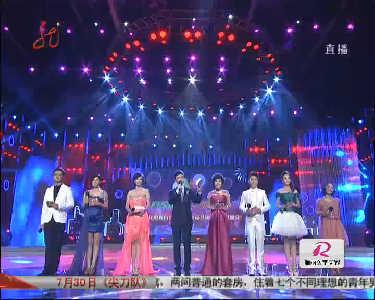 首届龙视观众节闭幕式文艺晚会