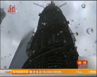 """新闻 视频播报 台风""""海葵""""登陆 上海部分建筑被破坏 高清  上传:2012"""