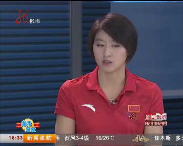 新闻夜航特别报道:奥运冠军焦刘洋回家啦