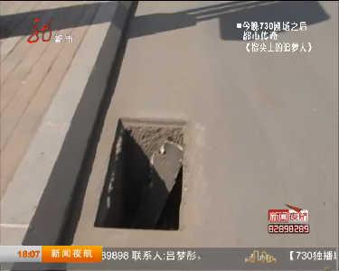 标题:哈尔滨男子骑车掉入无盖排水井