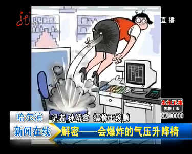 气压床组装步骤图片