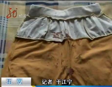 幼儿叠裤子步骤图解