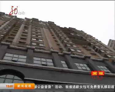 哈尔滨海富康城小区电缆被偷停电一周