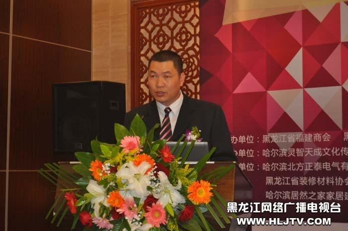 2012年9月7日,2012ACI国际职业模特大赛黑龙江赛区新闻发布会在哈尔滨隆重召开。泰海机构董事长丁海光讲话。