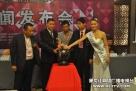 2012ACI国际职业模特大赛黑龙江赛区启动仪式。
