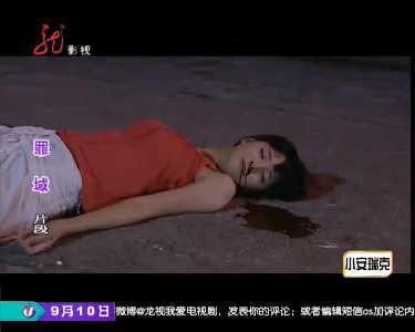 我爱电视剧20120910