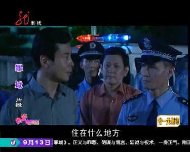 我爱电视剧20120913