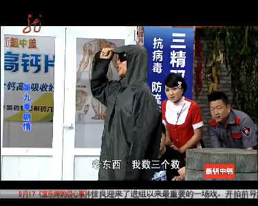 本山快乐营20120913