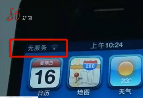 黑龍江網絡廣播電視臺訊 據龍視新聞頻道《新聞在線》欄目報道,現在