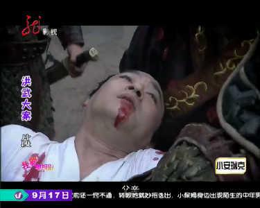 我爱电视剧20120917