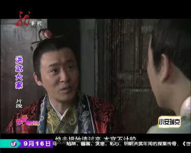 我爱电视剧20120916