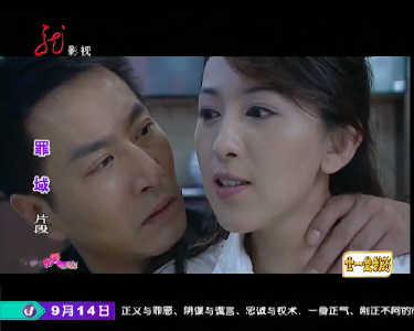 我爱电视剧20120914