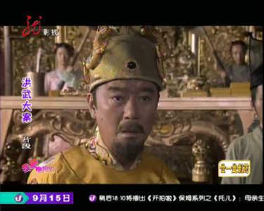 我爱电视剧20120915