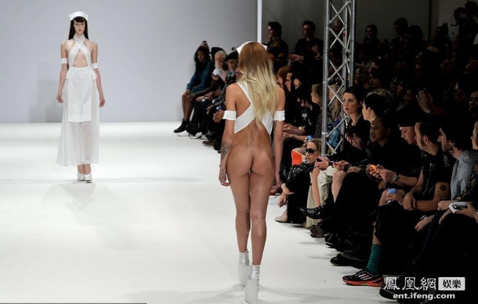 2013伦敦时装周 模特半裸登台走秀 黑龙江网