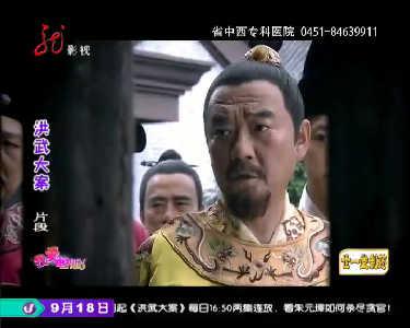 我爱电视剧20120918