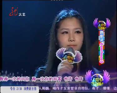 K歌一下20120919