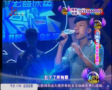 K歌一下20120924