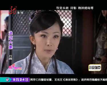 我爱电视剧20120924