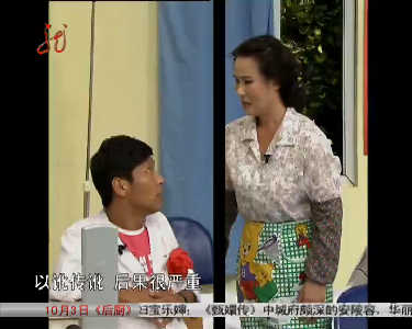 本山快乐营20120925