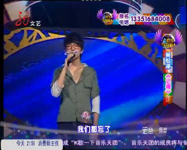K歌一下20120925