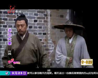 我爱电视剧20120926