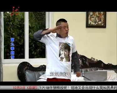 本山快乐营20120926