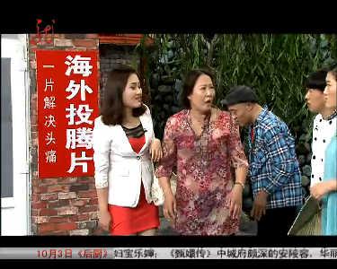 本山快乐营20120927