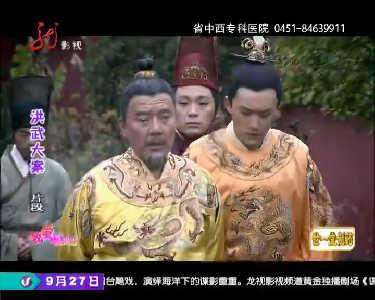 我爱电视剧20120927
