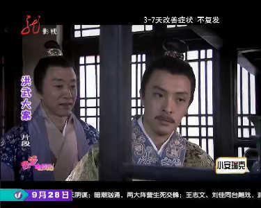 我爱电视剧20120928