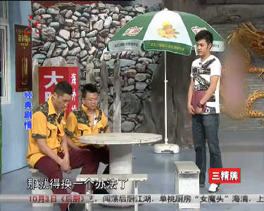 本山快乐营20120928
