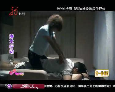 我爱电视剧20121001