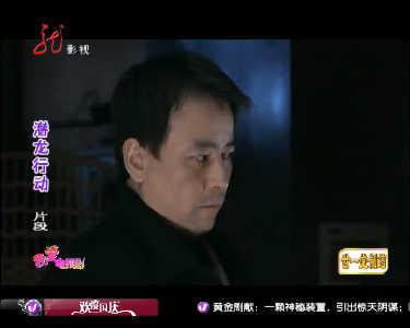 我爱电视剧20121004