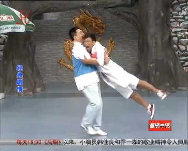 本山快乐营20121004