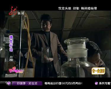 我爱电视剧20121008