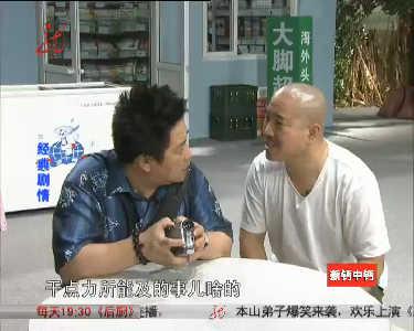 本山快乐营20121005