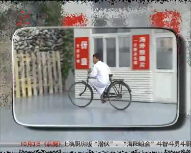 本山快乐营20120930