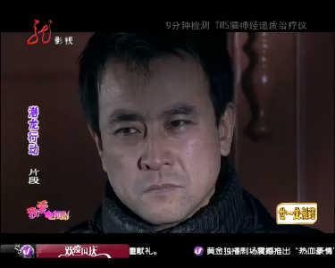 我爱电视剧20121006
