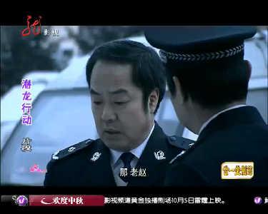 我爱电视剧20120930